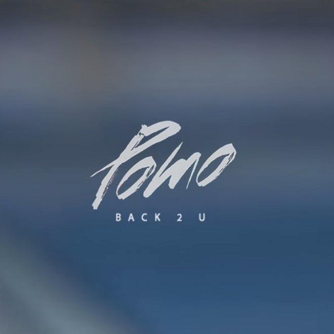 "Pomo Unveils Video for ""Back 2 U"""
