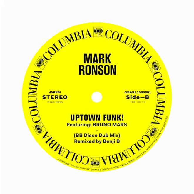 Mark Ronson featuring Bruno Mars - Uptown Funk (Benji B Remix)