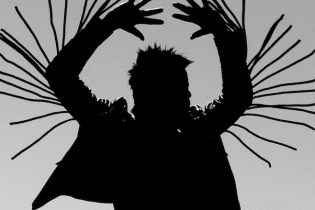 Twin Shadow Releases Teaser Video, Album Art, and Tracklist for 'Eclipse'