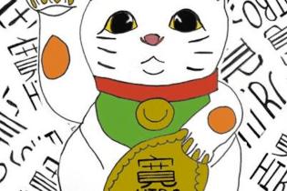 Beshken - Hiro