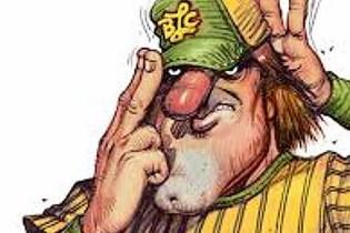 Action Bronson - Big League Chew (Produced by The Alchemist)