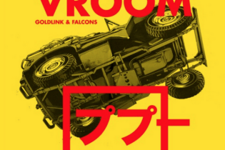 GoldLink & Falcons - Vroom
