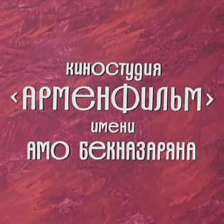 Nicolas Jaar Makes Soundtrack for 1969 Soviet Avant-Garde Film 'The Color of Pomegranates'