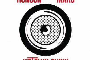 Mark Ronson featuring Bruno Mars and Trinidad James - Uptown Funk (Remix)