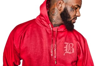 The Game featuring Meek Mill - The Soundtrack