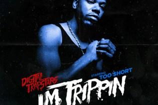 Too $hort featuring Mistah F.A.B. & The Hoodstarz - I'm Trippin'