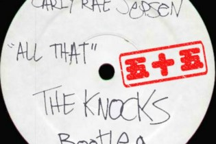 Carly Rae Jepsen - All That (The Knocks Bootleg)