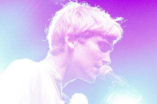 DIIV Announce New LP, Is the Is Are