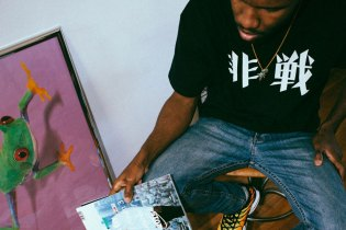 Frank Ocean's Name Is Now Frank Ocean