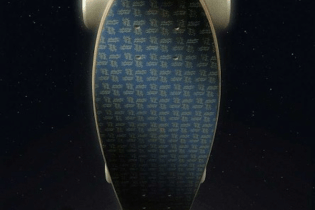 Daft Punk Release a Limited Edition Skateboard