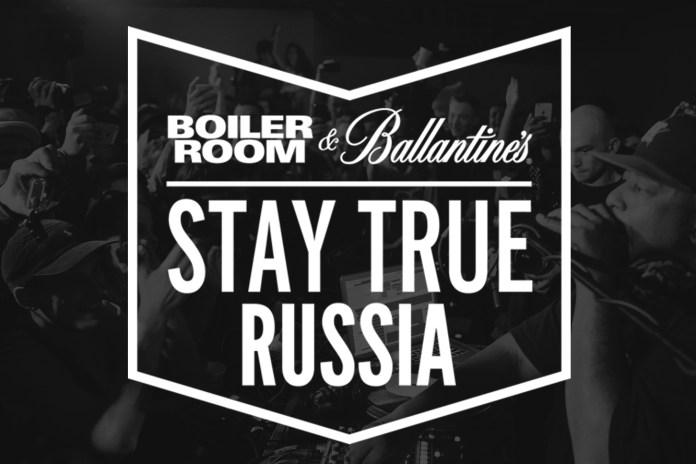 Ballantine's x Boiler Room Presents 'Stay True Russia': Conversations with DJ Premier, BMB Spacekid, and Raumskaya