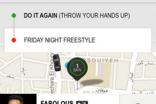 Fabolous - Do It Again (Freestyle)