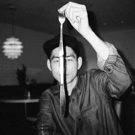 Stream Nosaj Thing's New Album 'Fated'