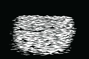 Vince Staples - Summertime '06 (Artwork)
