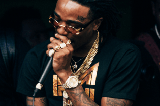 "Listen to Migos New Release, ""I Just Wanna"""