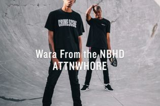 HYPETRAK Mix: Wara From the NBHD x ATTNWHORE