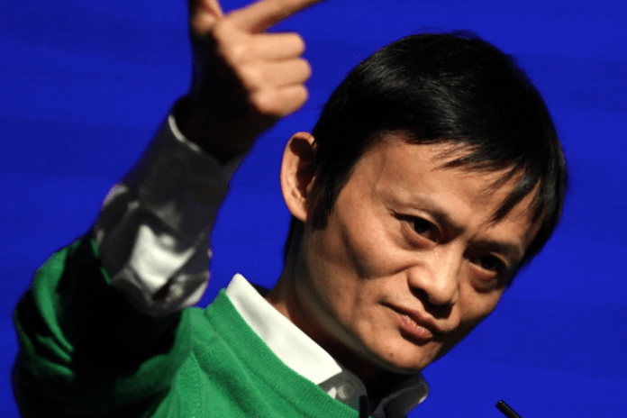 Alibaba to Launch Music Streaming Service