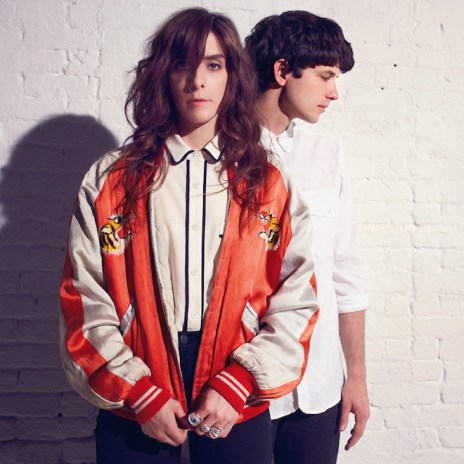 "Beach House Share New Song, ""Sparks"""