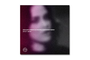 PARTYNEXTDOOR - Kehlani Freestyle (Marvel Alexander Remix)