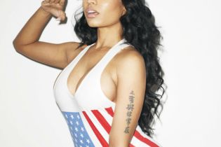 Nicki Minaj Is Promoting Her 'Pinkprint' Tour Through Grindr