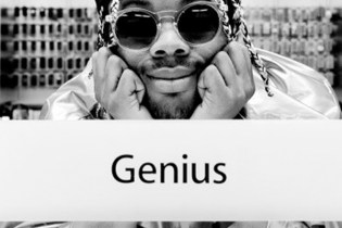 This Rap Artist Recorded His Entire Album at the Apple Store