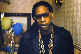 "2 Chainz Shares New Video, ""Lapdance In The Trap House"""