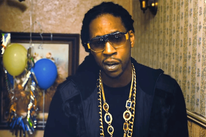 """2 Chainz Shares New Video, """"Lapdance In The Trap House"""""""