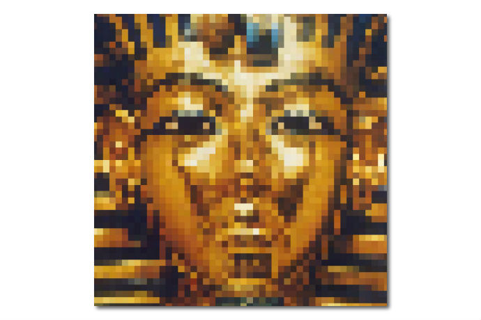 """Stream Lupe Fiasco's """"Pharoah Height"""" Mixtape"""