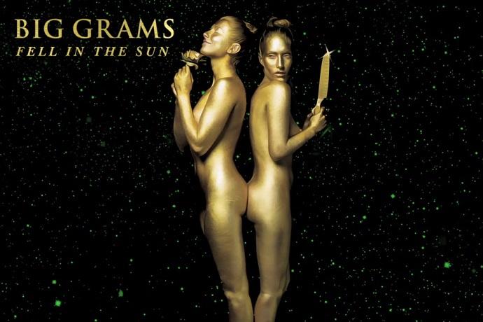 Big Grams (Big Boi & Phantogram) - Fell In The Sun