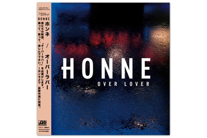 HONNE featuring JONES - No Place Like Home