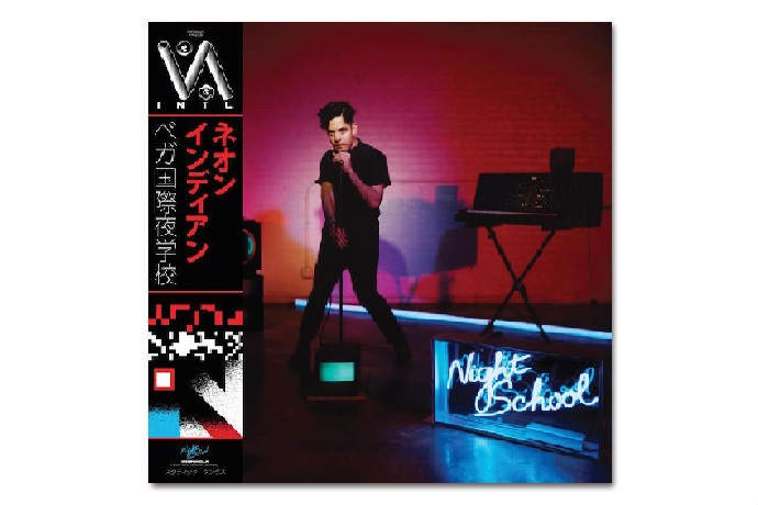 Stream Neon Indian's 'VEGA INTL. Night School' Album