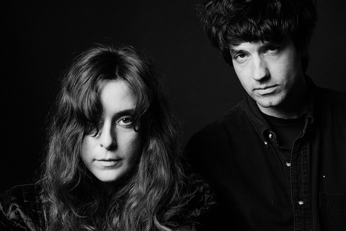 Beach House Announce Global Tour