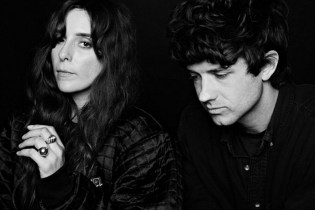 Beach House Release Three New Songs