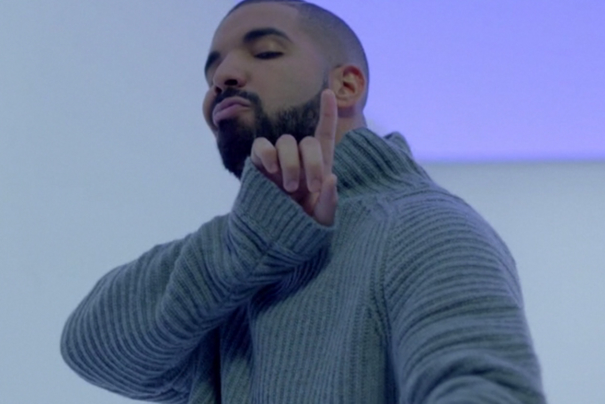 """James Turrell Was Not Involved in Drake's """"Hotline Bling"""" Video"""