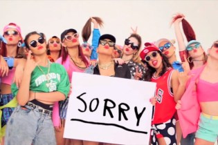 "Justin Bieber Releases Dance Video for ""Sorry"""
