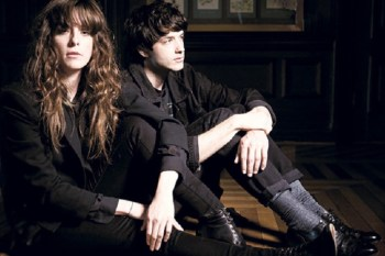 Watch Beach House Perform on 'Colbert'
