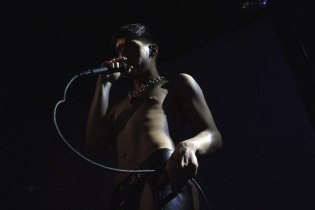 "Arca Shares New Track ""Monstruosidad"""