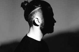 "AlunaGeorge & DJ Snake's ""You Know You Like It"" Gets an Aazar Remix"
