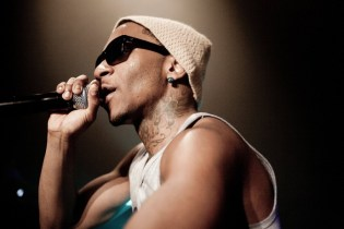Lil B's Three-Part, 63-Song 'Thugged Out Pissed Off' Mixtape Is Here