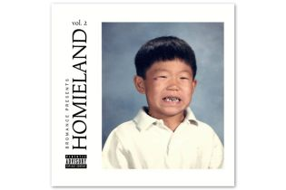 Stream Bromance Record's 'Homieland, Vol. 2′ Compilation