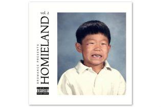 Stream Bromance Record's 'Homieland, Vol. 2′ Compilation