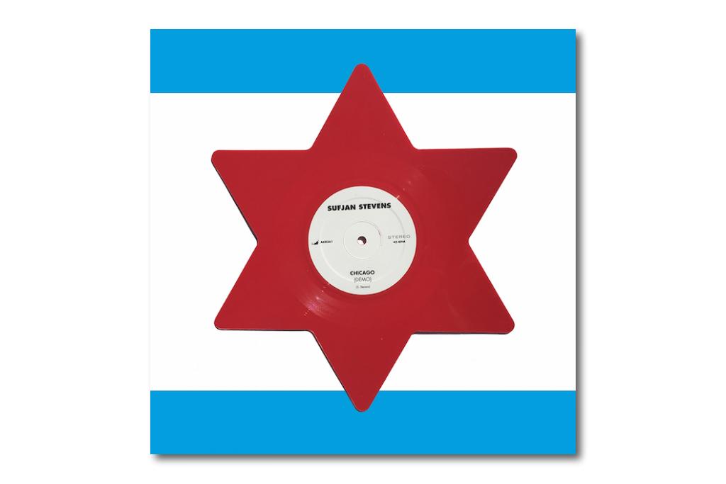 """Sufjan Stevens Shares Unreleased """"Chicago"""" Demo"""