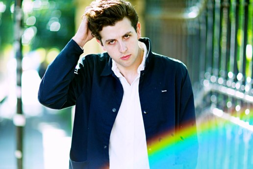 "Alternate Version of Jamie xx & Four Tet's ""Seesaw"" Surfaces"