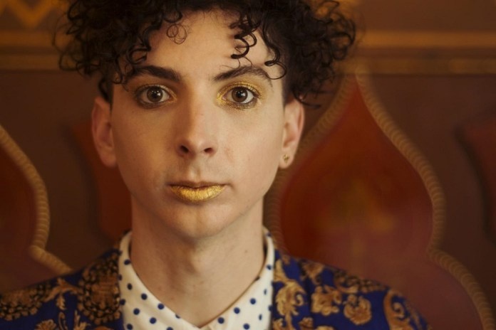 Youth Lagoon has Come to an End