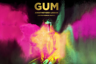 "GUM's ""Anesthetized Lesson"" Gets Remixed By Tame Impala's Kevin Parker"