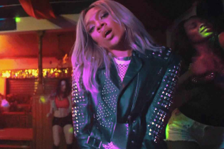 "Lil Mama Drops Remake of Rihanna's ""Work"""