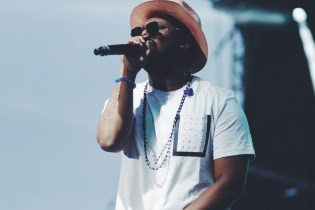 A New TDE Project Will See Release This Week