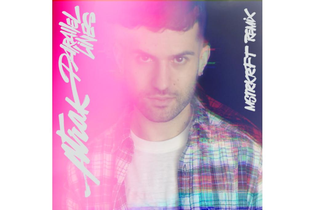 "Listen to MSTRKRFT's Remix for A-Trak's ""Parallel Lines"""