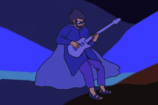 "Thundercat & Adult Swim Unveil Animated Video for ""Song For The Dead"""