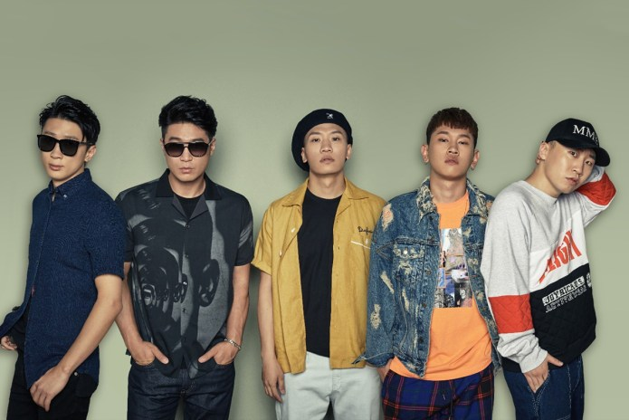 "Crush Links up With Dynamic Duo, Primary & Boi B for Summer Dance Anthem, ""highfiVe"""